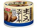 日本水産/まぐろステーキ 130g