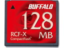 バッファロー/コンパクトフラッシュ128MB/RCF-X128MY