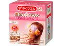 KAO/めぐりズム蒸気でホットアイマスク 無香料 14枚