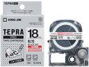 キングジム/テプラPRO SR950 SR750専用転写テープ18mm/SL18KN