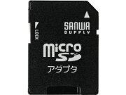 サンワサプライ/microSDアダプタ/ADR-MICROK