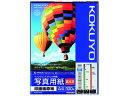 コクヨ/インクジェット用写真用紙 高光沢A4 100枚/KJ-D12A4-100