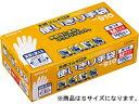 エステー/天然ゴム使いきり手袋S 100枚/No910