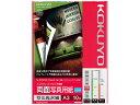 コクヨ/IJP用両面写真用紙 セミ光沢紙 A3 10枚/KJ-J23A3-10