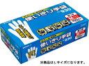 エステー/ビニール使いきり手袋(粉付) L 100枚/No.930