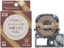キングジム/PRO用テープカートリッジりぼん 12mm ゴールド/黒文字