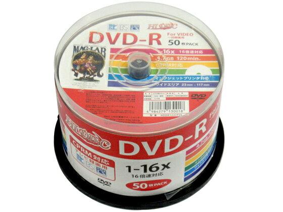 ハイディスク/CPRM対応 DVD-R 4.7GB 1~16倍速 50枚 スピンドル