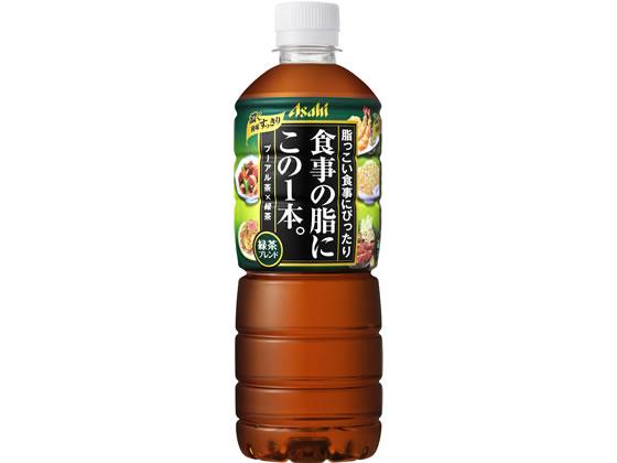 アサヒ/食事の脂にこの1本。緑茶ブレンド 600ml