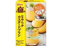 日清フーズ/お菓子百科 なめらかカスタードプリン 55g