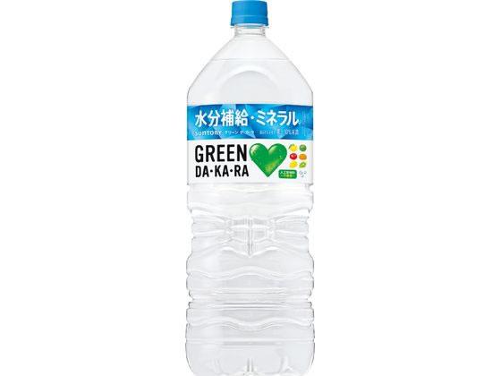 サントリー/GREEN DA・KA・RA 2L