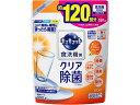 KAO/食洗機専用キュキュットクエン酸効果オレンジオイル配合詰替 550g