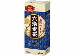 アサヒ/六条麦茶 250ml