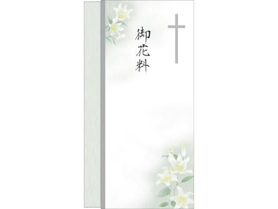 タカ印/多当のし袋 御花料/6-5095