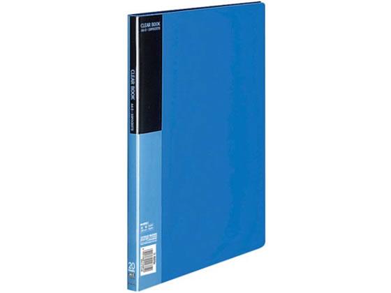 コクヨ/クリヤーブック〈ベーシック〉固定式 A4 20ポケット 青