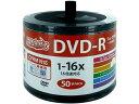 HIDISC/CPRM対応 DVD-R 4.7GB 16倍速 スタッキングバルク