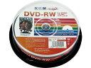 HIDISC/CPRM対応 DVD-RW 4.7GB 2倍速 10枚 スピンドル