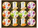 訳あり)金澤兼六製菓/YT-20/羊羹&豆乳ぷりん詰合せ
