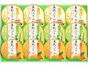 訳あり)金澤兼六製菓/TN-12/12個豆乳ぷりん