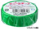 ニチバン/ビニールテープ 19mm*10m 緑 10巻/VT-193