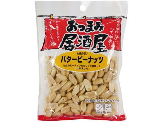 日本橋菓房/おつまみ居酒屋 バターピーナッツ 88g