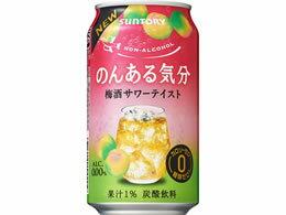 サントリー/のんある気分 梅酒サワーテイスト 350ml