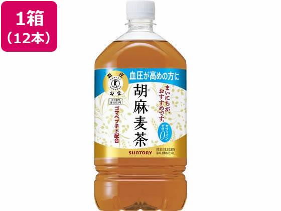 サントリー/胡麻麦茶105L×12本/HGMN1