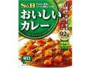 エスビー食品/なっとくのおいしいカレー 甘口/13671