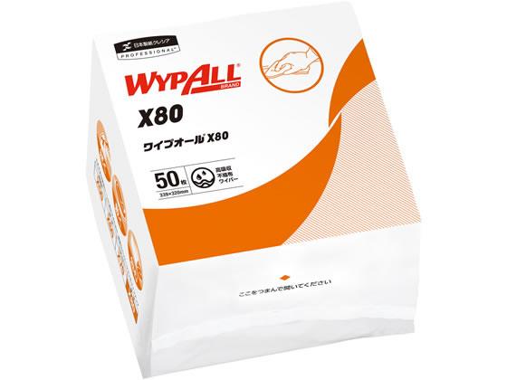 クレシア/ワイプオール X80 4つ折り 50枚/60580