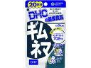 DHC/ギムネマ 20日分 60粒