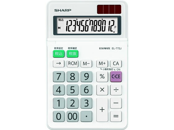 シャープ/12桁電卓 ミニナイスサイズタイプ/EL-772J-X