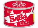 ニッスイ/SABA(さば)味付/1043668...