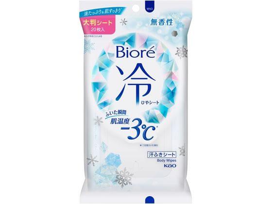 KAO/ビオレ冷シート 無香性 20枚