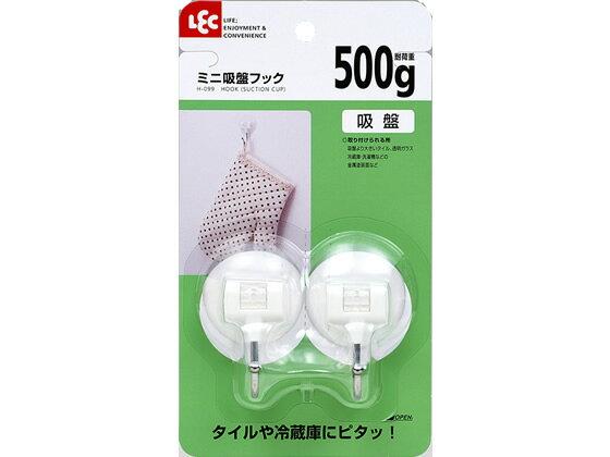 レック/ミニ吸盤フック 2個入/H-099