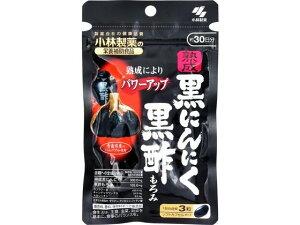 小林製薬/熟成黒にんにく 黒酢もろみ90粒 約30日分