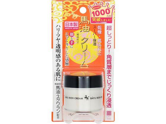明色化粧品/リモイストクリーム リッチタイプ 30g