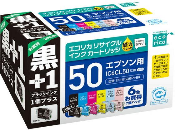 エコリカ/エプソンIC6CL50+黒互換リサイク...の商品画像