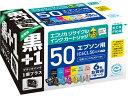 エコリカ/エプソンIC6CL50+黒互換リサイクルカートリッジ/ECI-E506P+BK
