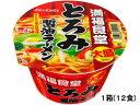 ヤマダイ/ニュータッチ 満福食堂とろみ醤油ラーメン 12食