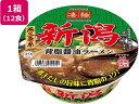 麵類 - ヤマダイ/凄麺 新潟 背脂醤油ラーメン 12食