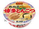 ヤマダイ/凄麺 熟炊き博多とんこつ