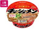 ヤマダイ/ニュータッチ チャーシューメン 12食