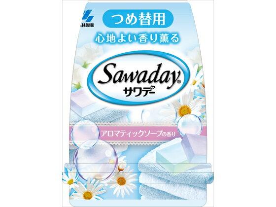 小林製薬/サワデー アロマティックソープの香り 詰替 140g