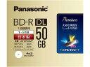�ѥʥ��˥å�/1��Ͽ��6��®BD-R DL 50GB/LM-BR50MP