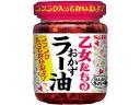 エスビー/乙女たちのおかずラー油/14178