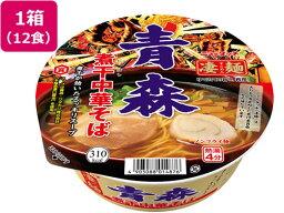 ヤマダイ/凄麺 青森煮干中華そば (三代目) 12食