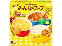 ポッカサッポロ/選べる!みんなのスープ箱 8袋