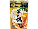 ミツカン/〆まで美味しい寄せ鍋つゆ ストレート 750g...