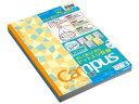 コクヨ/限定柄キャンパスノート(カラフルモザイク)5色パック セミB5 B罫