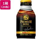 サントリーフーズ/プレミアムボス ブラック 285g×24缶