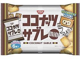 日清シスコ/ココナッツサブレミニ ファミリーパック 6袋